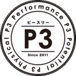 加圧トレーニングルームP3